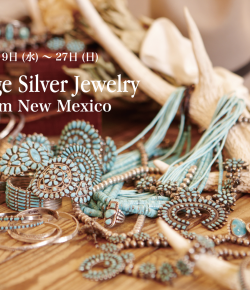Vintage Silver Jewelry -From New Mexico-