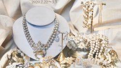Costume Jewelry Fair
