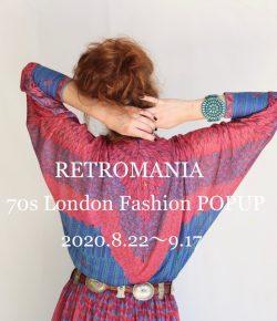 『RETROMANIA』70's London Fashion POP-UP開催中!