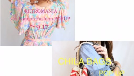 RETROMANIA & CHILA BAGS POP UP ~9.17